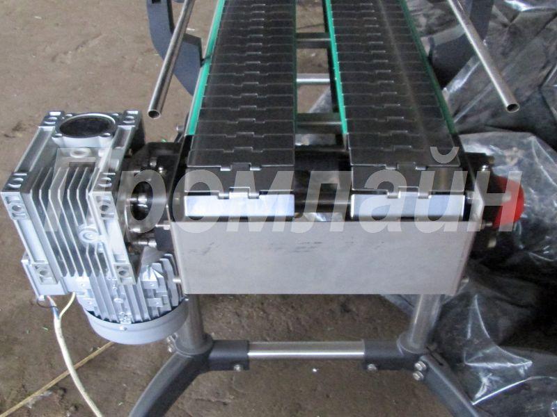 Конвейер пластинчатый для канистр 20 л