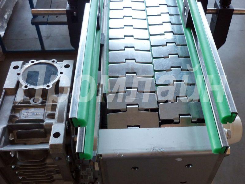 Пластинчатый конвейер двухручьевой для канистр